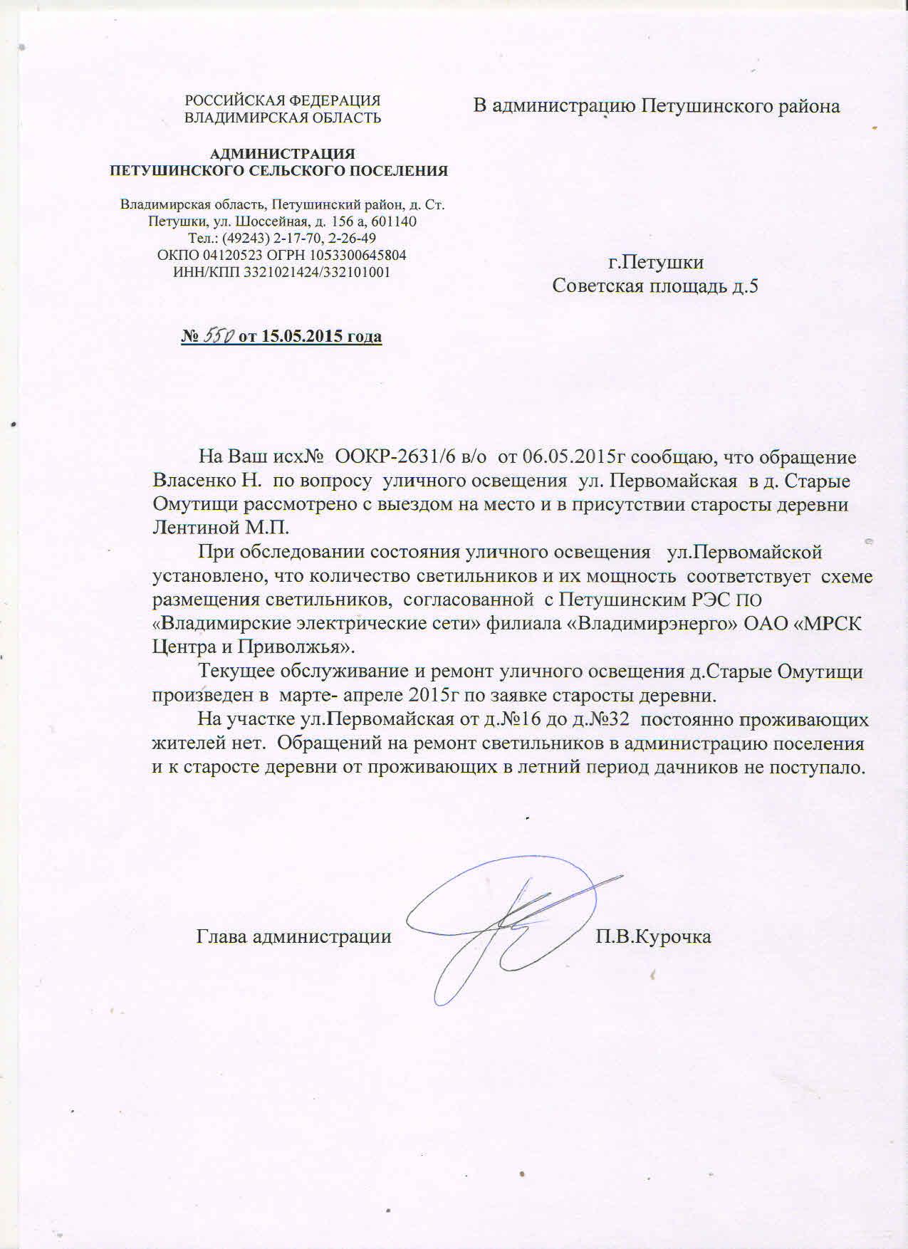 http://vopros-otvet.petushki.info/img/vlasenko.jpg